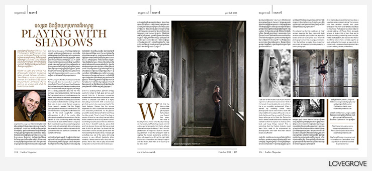 Click on the picture to see the full size spread and read the wonderful article written by Cassandra. It gives a clear directive and vision for my photography of women plus 'What's it like being the other side of my Fuji X-T1'? Yulia explains.
